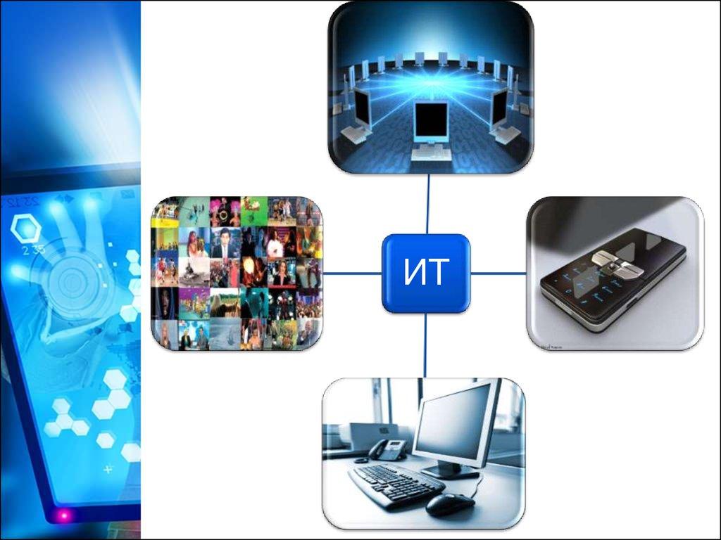 Информационные технологии в современном образовательном пространстве  (Ибраимова А.А., Дауренбекова А.Т) 2020-2021 учебный год