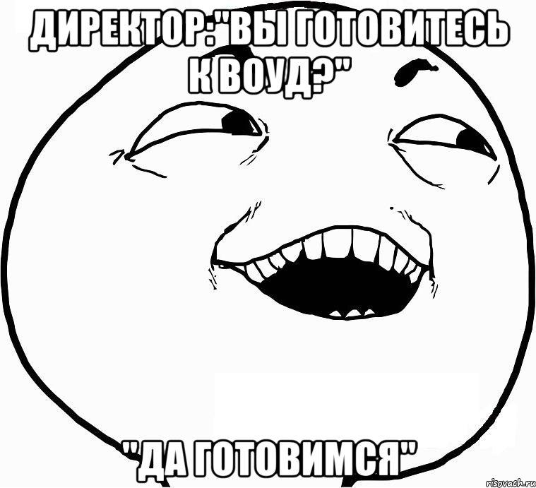 Современная история Казахстана - ВОУД
