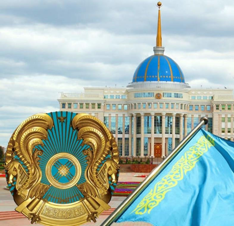 Современная история Казахстана - 2020-2021 - Винокурова Е.И.
